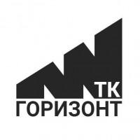 ТК ГОРИЗОНТ