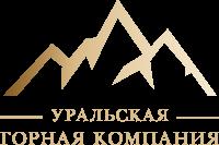 Уральская горная компания УГК