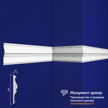 Молдинг М 59