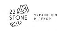 "Компания ""22 Stone"""