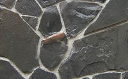 Шунгит рваный край черный, 15-20 мм