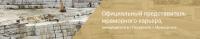 Компания «Благородный камень Урала»