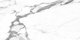 Керамогранит Argenta Altissimo White RC 60x120 см