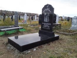 Памятник мусульманский из гранита