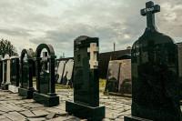 8800.ru – гипермаркет памятников