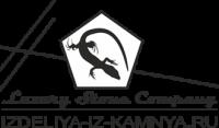 """Компания """"Изделия из камня РУ"""""""