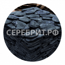 Галтованный камень Златолит черный (шунгит уральский, черный слюдянистый сланец)