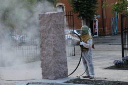 Пескоструйная обработка натурального камня
