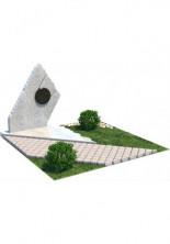 Мемориальный комплекс комбинированный