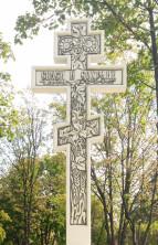 Поклонный крест (только крест)