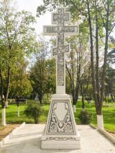 Поклонный крест комплект