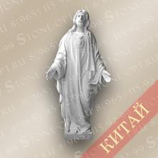 Иисус из белого мрамора