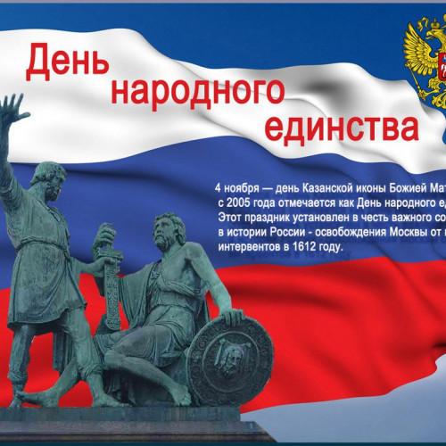 Сметная документация на реставрацию памятника Минину и Пожарскому на Красной Площади