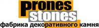 "Компания ""Prones Stones"""