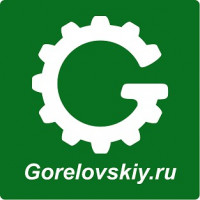 """Компания """"Gorelovskiy.ru"""""""
