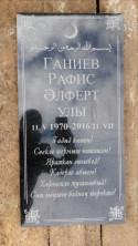 Табличка гранитная, мемориальная