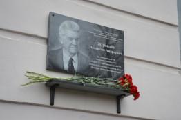 Мемориальная табличка на здание