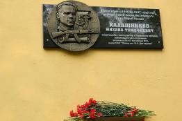 Табличка гранитная, мемориальная с Барельефом