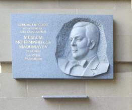 Памятная табличка с барельефом Муслима Магомаева