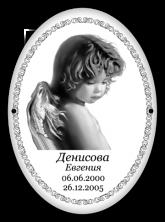 Портреты и таблички на металле (фотоовалы)