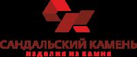 """Компания""""Сандальский Камень"""""""