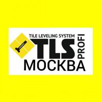 """Компания """"TLS Profi"""""""