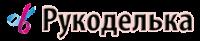 """интернет-магазин """"Рукоделка"""""""