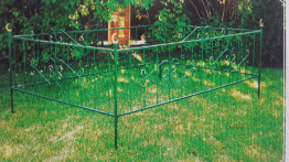 Ограда на могилу