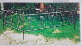 Ограда на могилу одноместная