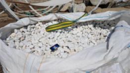 Белый мрамор галтованный 30-40 мм