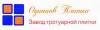 Компания «ОдинцовПлитка»