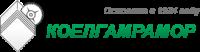 Компания «Коелгамрамор»