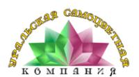 «Уральская самоцветная компания»
