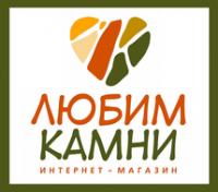 "Интернет-магазин ""Любим камни"""