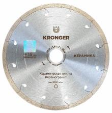 Алмазный диск по керамограниту 200 мм