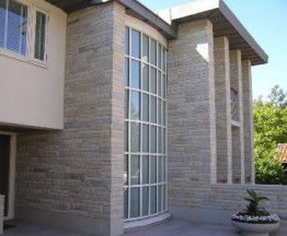 Облицовка стен плитой 300х600х20 (гранитом/мрамором)высота до 2 м