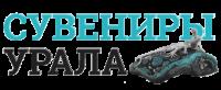 Интернет-магазин «Сувениры Урала»