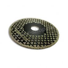 Алмазный диск Ø125x22,2мм гальванический отрезной