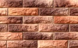 Облицовочный искусственный камень White Hills Тилл