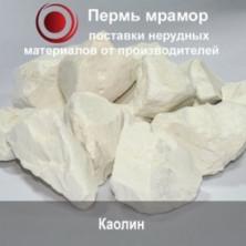 Каолин КБЕ-1