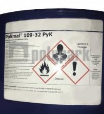 Полиэфирная смола Polimal 109-32 РуК