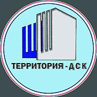Компания «Территория-ДСК»