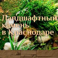 "Компания ""Кamni23"""