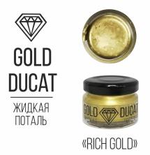 Жидкая поталь Craftsmen Rich Gold, 25мл