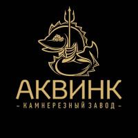 Компания «Аквинк»