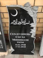 Мусульманский памятник из гранита с Розами