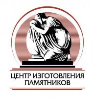 Центр изготовления памятников