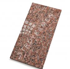 Плитка из капустинского гранита термообработка