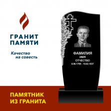 """ГРАНИТ """"КАРЕЛИЯ"""" 1100/ФОРМА №127 РОЗЫ С КРЕСТОМ"""