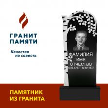"""ГРАНИТ """"КАРЕЛИЯ"""" 1000/БЕРЕЗА РЕЗНАЯ"""